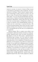 Черный прибой Озерейки — фото, картинка — 12