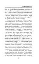 Черный прибой Озерейки — фото, картинка — 7