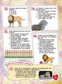 О динозаврах и животных нашей планеты — фото, картинка — 12