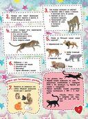 О динозаврах и животных нашей планеты — фото, картинка — 6