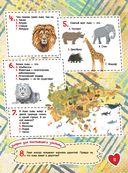 О динозаврах и животных нашей планеты — фото, картинка — 10