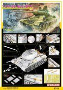 Cредний танк