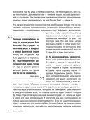 Book Insider (красный) — фото, картинка — 13