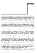 Волоконно-оптические подсистемы современных СКС — фото, картинка — 15