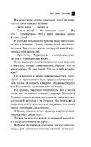 Щит царя Леонида — фото, картинка — 11