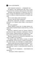 Щит царя Леонида — фото, картинка — 14