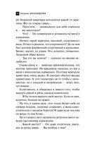 Щит царя Леонида — фото, картинка — 10