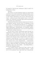 Евгений Евтушенко. Собрание сочинений. Том 1 — фото, картинка — 13