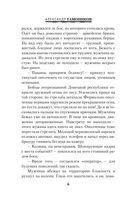 Пропуск с красной печатью — фото, картинка — 5