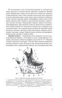 Травмы и восстановительная хирургия челюстно-лицевой области — фото, картинка — 9