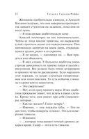 Мертвые воды Московского моря (м) — фото, картинка — 11