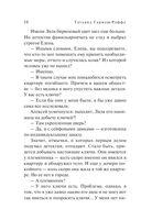 Мертвые воды Московского моря (м) — фото, картинка — 13