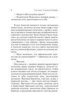 Мертвые воды Московского моря (м) — фото, картинка — 5