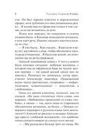 Мертвые воды Московского моря (м) — фото, картинка — 7