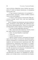 Мертвые воды Московского моря (м) — фото, картинка — 9