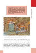 Строительство загородного дома — фото, картинка — 13