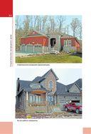 Строительство загородного дома — фото, картинка — 14