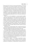 Правовой антикризисный менеджмент — фото, картинка — 13