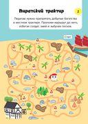 Лучшие игры и головоломки для пиратов — фото, картинка — 2