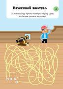 Лучшие игры и головоломки для пиратов — фото, картинка — 4
