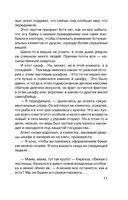 Крылатый сфинкс, печальный цербер (м) — фото, картинка — 11