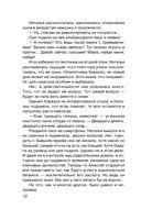 Крылатый сфинкс, печальный цербер (м) — фото, картинка — 12