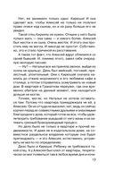 Крылатый сфинкс, печальный цербер (м) — фото, картинка — 13
