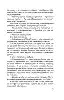 Крылатый сфинкс, печальный цербер (м) — фото, картинка — 15