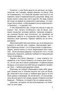 Крылатый сфинкс, печальный цербер (м) — фото, картинка — 7
