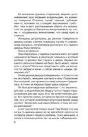 Крылатый сфинкс, печальный цербер (м) — фото, картинка — 8
