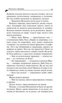 Инкогнито с Бродвея — фото, картинка — 14