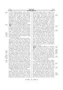 Библия. Книги Священного Писания Ветхого и Нового Завета — фото, картинка — 11