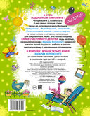 Книги счастливого детства (комплект из 4-х книг) — фото, картинка — 2