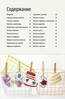 Пинетки. 20 оригинальных идей — фото, картинка — 1