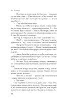 Марсианские хроники (м) — фото, картинка — 9