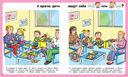 Учимся хорошим манерам в обществе — фото, картинка — 3