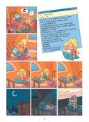 Лу! Тоскливиль. Том 2 — фото, картинка — 12