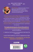 Воспитание по системе Монтессори. 80 лучших упражнений и идей — фото, картинка — 6