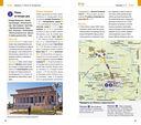Китай. Путеводитель (+ карта) — фото, картинка — 2