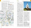 Китай. Путеводитель (+ карта) — фото, картинка — 3