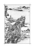 Дао-дэ цзин. Книга пути и достоинства — фото, картинка — 13