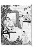 Дао-дэ цзин. Книга пути и достоинства — фото, картинка — 7