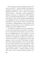 Бакинский бульвар (м) — фото, картинка — 11