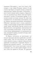 Бакинский бульвар (м) — фото, картинка — 12