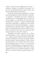 Бакинский бульвар (м) — фото, картинка — 13