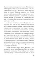 Бакинский бульвар (м) — фото, картинка — 14
