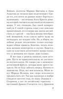 Бакинский бульвар (м) — фото, картинка — 6