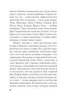 Бакинский бульвар (м) — фото, картинка — 7
