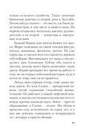 Бакинский бульвар (м) — фото, картинка — 10