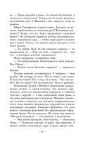 Золотой гребень для русалки — фото, картинка — 11